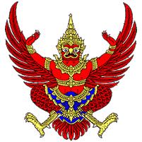 Thailand government logo garuda