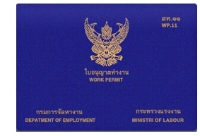 work permit cover